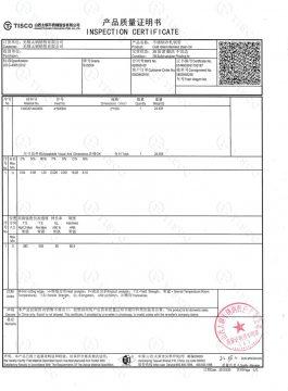 304SS patikrinimo sertifikatas