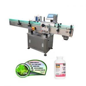 Automatinis vertikalių plastikinių stiklinių butelių ženklinimo aparatas