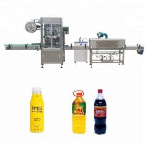 Automatinis butelio rankovės traukimo aparatas