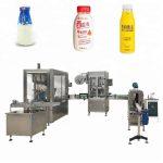 10–40 butelių / min. Galima butelių pakavimo mašinos PLC valdymo sistema