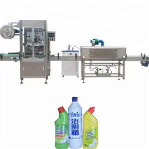 Butelių etikečių klijavimo mašina, naudojama apvalių butelių PLC kontrolei