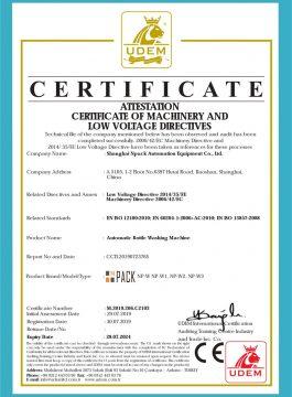 Automatinės butelių plovimo mašinos CE sertifikatas