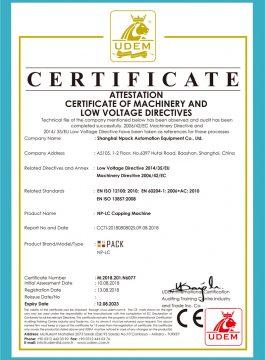 Apklijavimo mašinos CE pažymėjimas
