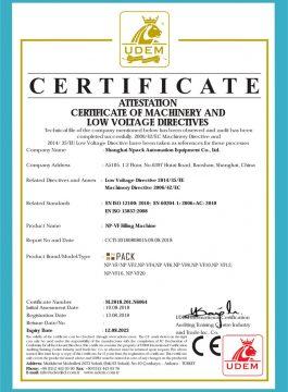 CE pildymo mašinos sertifikatas