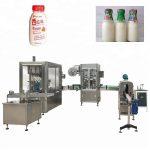 Plastikinių / stiklinių butelių automatinė skysčių pildymo mašina, naudojama gėrimams / maistui / medicinai