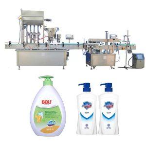 Farmacijos pramonės uogienių butelių pildymo mašina
