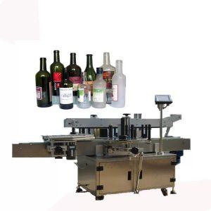 Kvadratinių butelių priekinės ir galinės etikečių klijavimo mašinos